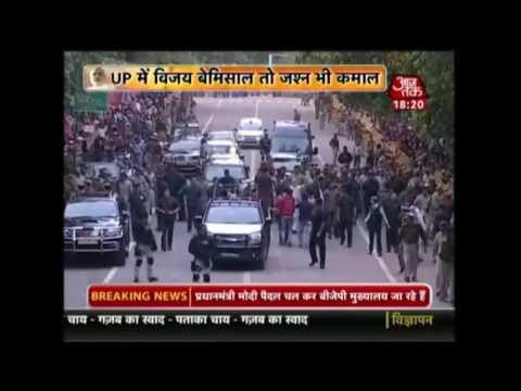 Victory Rally Of PM Modi In Delhi