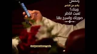 يامشغلن بالي /:صوت العشق ومطلق السعيدي