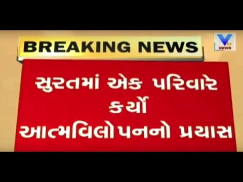 Surat's family attempted self-immolating over land issue   Vtv News