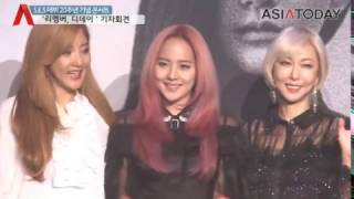 S.E.S.16년이 지나도 변함없는 미모! '데뷔 20주년 콘서트'