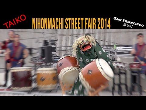 SF Taiko Dojo at Nihonmachi Street Fair San Francisco 2014 entire performance w/ Japanese Lion Dance