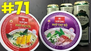 #71: Обзор вьетнамской лапши быстрого приготовления ФО (говядина и курица).