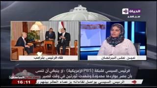 بالفيديو.. داليا زيادة تكشف سبب طلب كلينتون وترامب لقاء السيسي