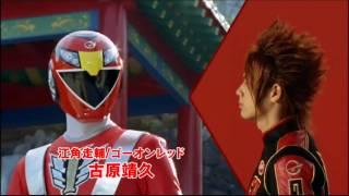 [HD] Go-Onger vs Gekiranger OP by Super Sentai Man