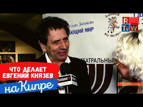#СветскийВыход. IV Международный театральный фестиваль «Пять вечеров на Кипре»