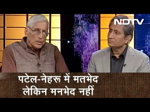 Prime Time With Ravish Kumar, Dec 25, 2018 | Patel and his Relationship With Nehru