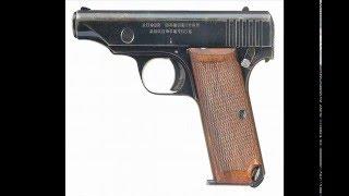 Japanese Pistols 1893 to 1945