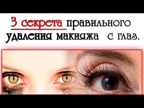 Елена Крыгина Макияж отзывы Косметиста
