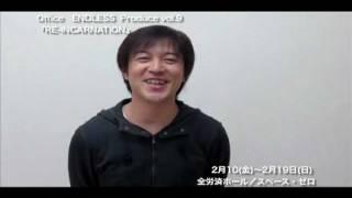 赤塚篤紀さんコメント Office ENDLESS produce『Reincarnation』