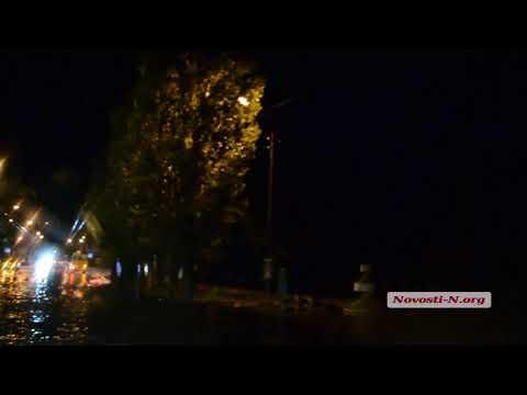 Видео 'Новости-N': В Николаеве ливень затопил улицы