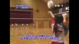ジャパンライムDVD 【バレーボール】 『バレーボールはリズムを作って練...