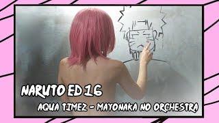 Naruto ed 16 in real life. Aqua Timez - Mayonaka no orchestra // Наруто эндинг 16. Naruto cosplay