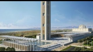 اٍكتشف في الجزائر : تدشين ثالث أكبر مسجد في العالم