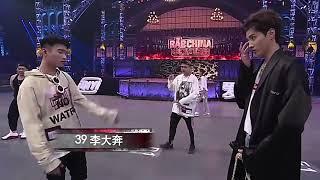 李大奔│海選清唱│中國有嘻哈 第一期