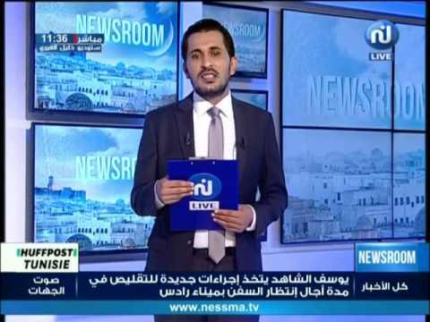 أهم الأخبار  الرياضية ليوم الخميس 15 جوان 2017