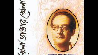 Ogo Nadi Apon Bege Pagal -Hemanta Mukherjee -Rabindra Sangeet