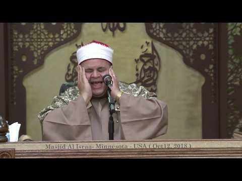 الشيخ صديق محمود المنشاوي ( مسجد الإسراء - ولاية مينيسوتا الامريكية ) ماتيسر من سورتي ( يس والأعلى )
