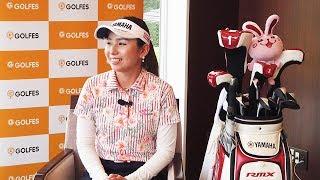《GOLFESインタビュー第3弾》 笑顔が爽やかで可愛らしい、美人プロゴルファー江澤亜弥(えざわあや)選手にインタビュー!今後の活躍に期待!