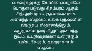 natarajapatthu - mudikondan sabapathi iyer.wmv