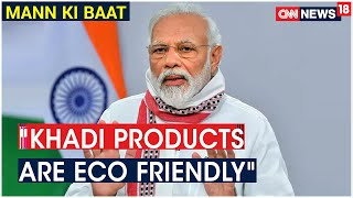 Pm Modi Lauds Mexican Youth For Promoting Khadi, Says World Is Taking Note Of Our Products.