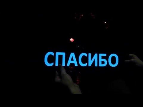 """Светящаяся табличка """"СПАСИБО"""" в автомобиль"""