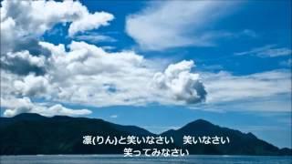 臼澤みさき - 八重の風