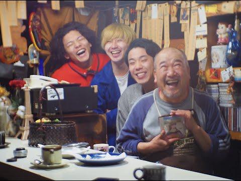 The Shiawase - 頬のホクロと涙袋 (Lyric Video)