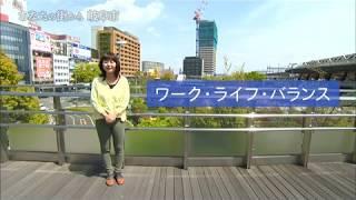 平成30年5月4日(金)放送 【内容】 近年よく耳にするようになった「ワ...