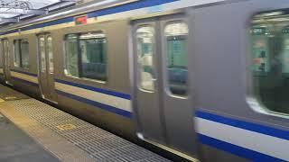 E231系0番台マト139編成+マト111編成品川駅発車