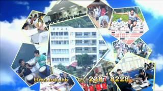 崇正中學 2012 廣告