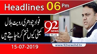 News Headlines | 6 PM | 15 July 2019 | 92NewsHD