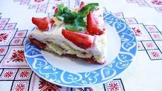 Пирог с клубникой просто и очень вкусно Клубничный пирог рецепт приготовления Пиріг з полуницею