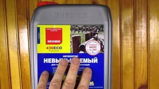 видео Неомид (Neomid) 500, 440, 450, 450-1, 200, 400, 46 bio, биоколор. Продажа в Москве