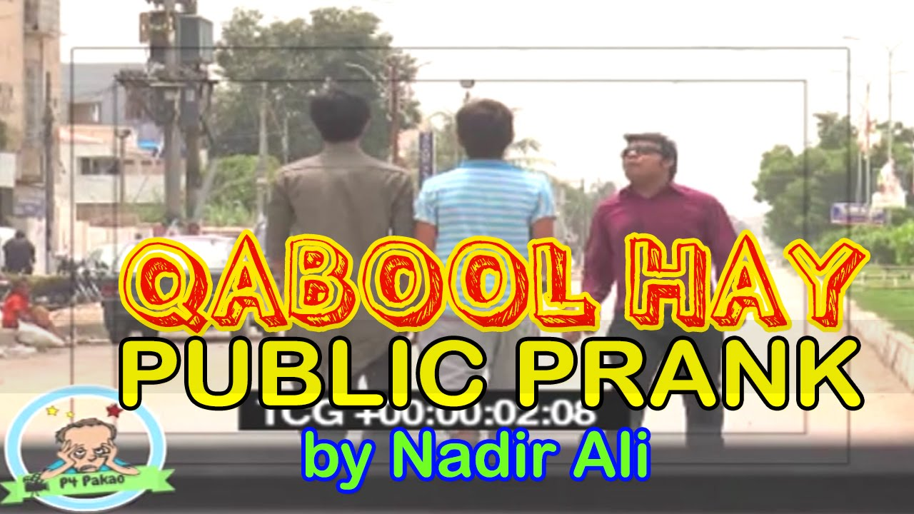 Qabool Ha | Funny Public Prank by Nadir Ali | #P4Pakao 2016