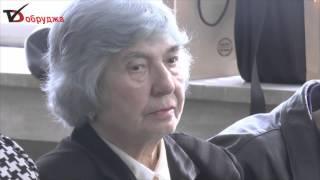 История на библиотека Дора Габе
