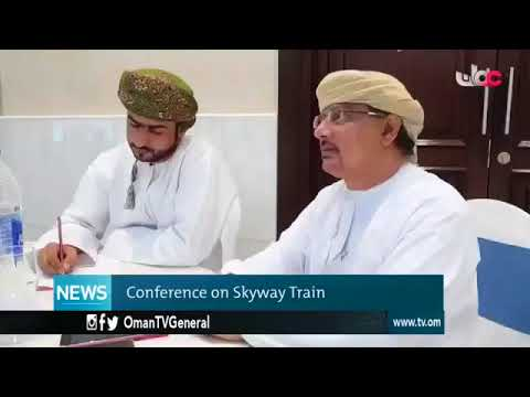 Skyway   Oman TV News