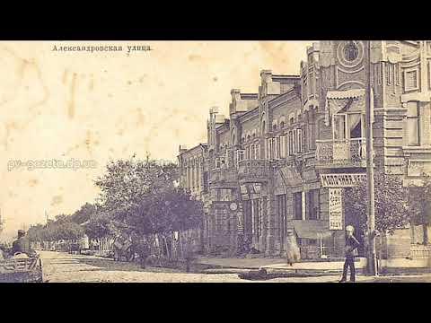 Павлоград допотопный? Часть 2 Еврейские дома