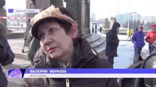 Новости Казахстана и стран СНГ 17 февраля 2014 г. / A24