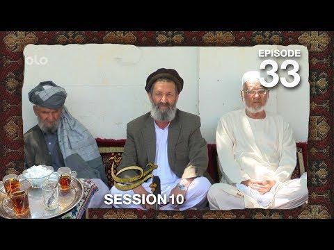 چای خانه - فصل ۱۰ - قسمت ۳۳ / Chai Khana - Season 10 - Episode 33