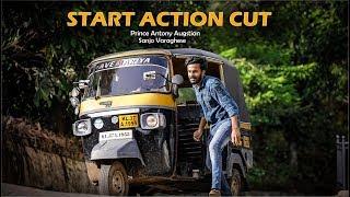 START ACTION CUT | MALAYALAM SHORT FILM | Prince antony augustian,Sanjo Varghese