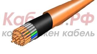 Производство кабеля КВВГЭнг-LS - Кабель.РФ(, 2012-12-12T18:39:15.000Z)