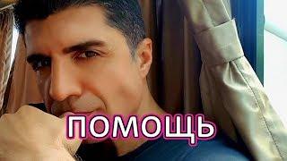 Что произошло с Озджаном Дениз на съемках сериала Стамбульская Невестка?