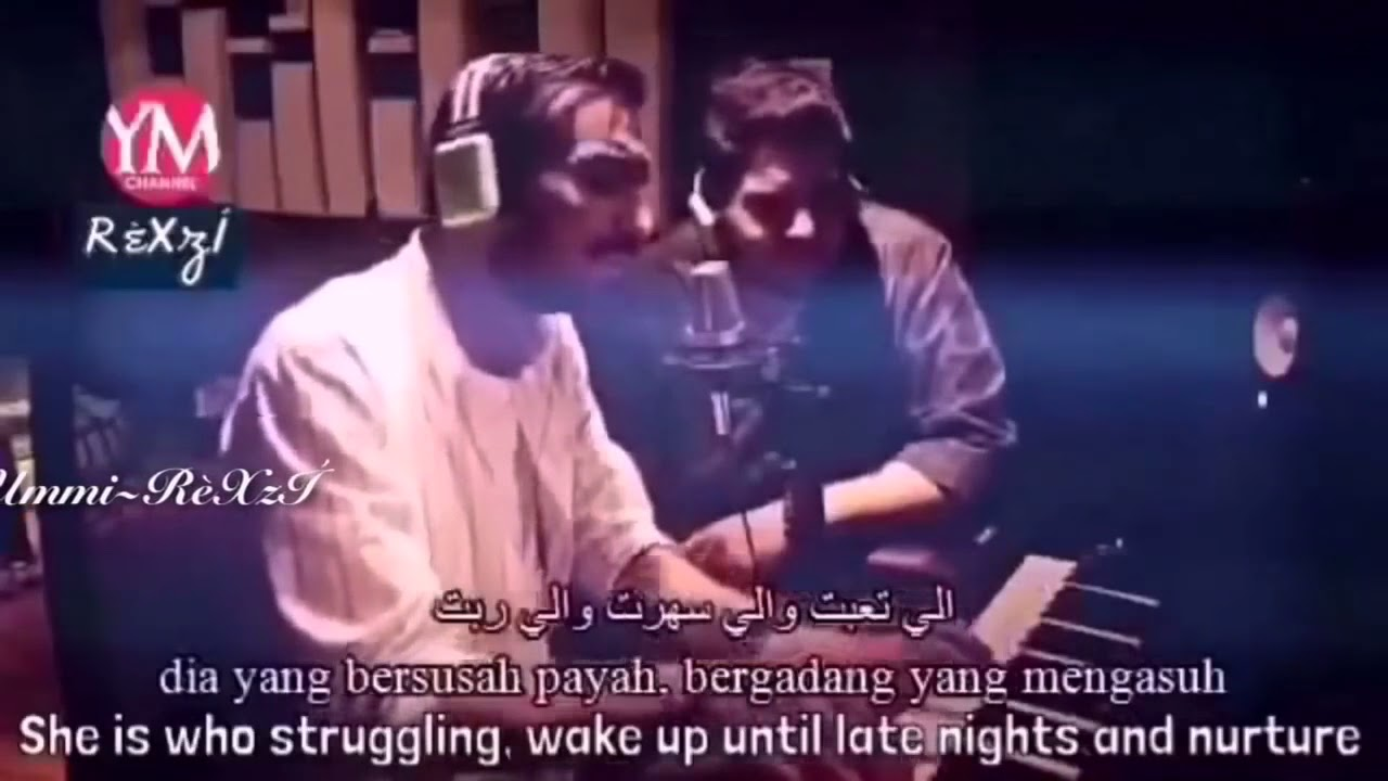Download Ummi Tsumma Ummi ♥ Beautiful Nasheed for Mother ♥ with Arabic, Indonesian & English Subtitle ᴴᴰ