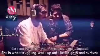 Ummi Tsumma Ummi ♥ Beautiful Nasheed for Mother ♥ with Arabic, Indonesian & English Subtitle ᴴᴰ
