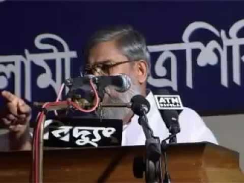 Bangladesh MP Ali Ahsan Mohammad Mujahid এর ইসলামী ছাত্র শিবিরের নেতা কর্মীদের পতি সর্ব শেষ উপদেশ।