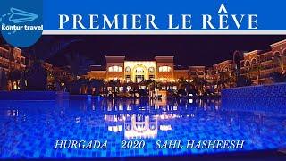 ЕГИПЕТ 2020 ХУРГАДА обзор отеля PREMIER LE REVE HOTEL SPA Sahl Hasheesh УЖИН