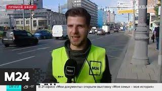 """""""Утро"""": ЦОДД оценивает трафик в Москве в 4 балла - Москва 24"""