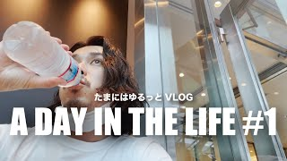 【VLOG】A DAY IN THE LIFE【豪華Youtuberさんも出るよ】