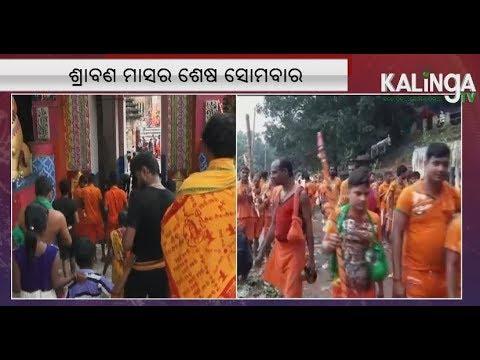 Bol Bom devotees throng Shiva temples on last monday of Shravan month