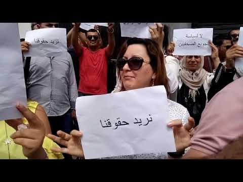 Les travailleurs du groupe Media Temps Nouveaux protestent à Alger
